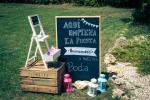 La película de vuestra boda en Polanco fotógrafos videógrafos